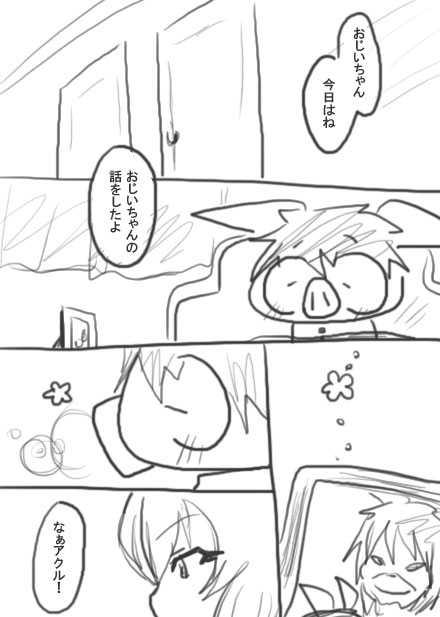 50話・らくがき漫画