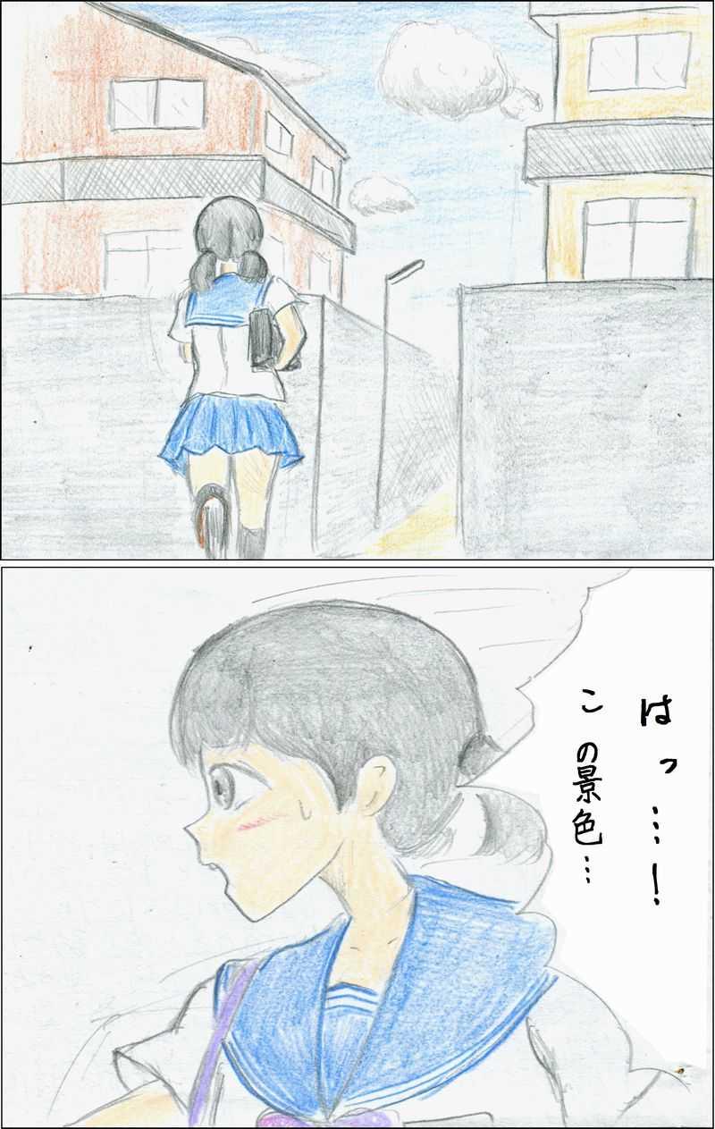 第26話 記憶の優子(後編)