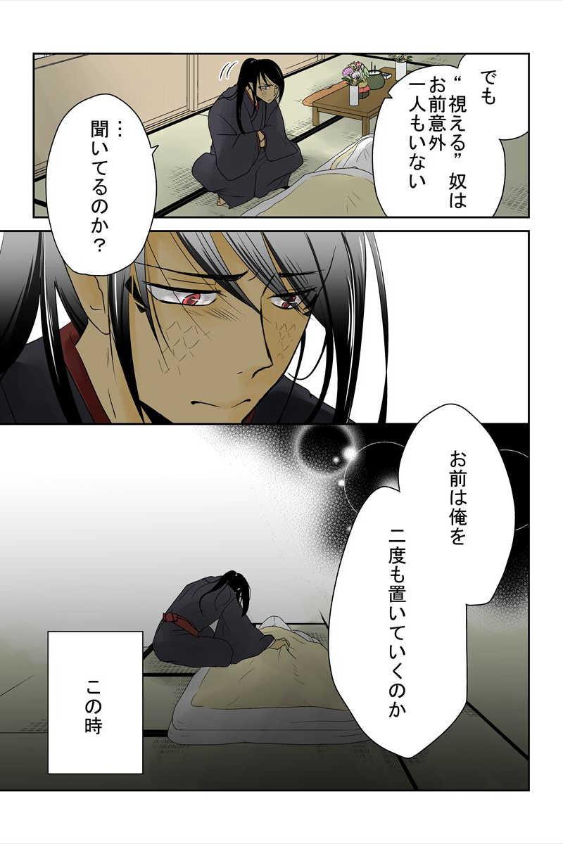 三章(2)