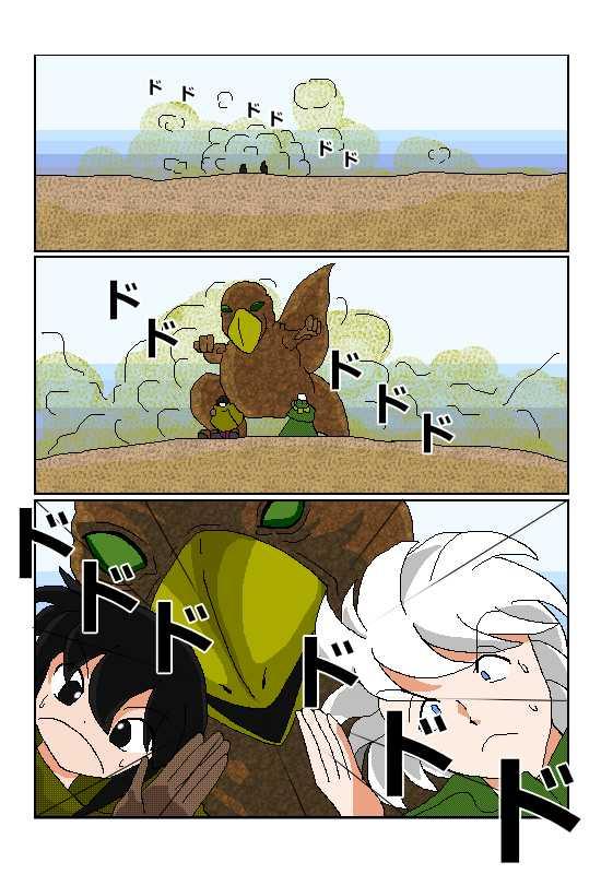 遺跡の竜編 その1