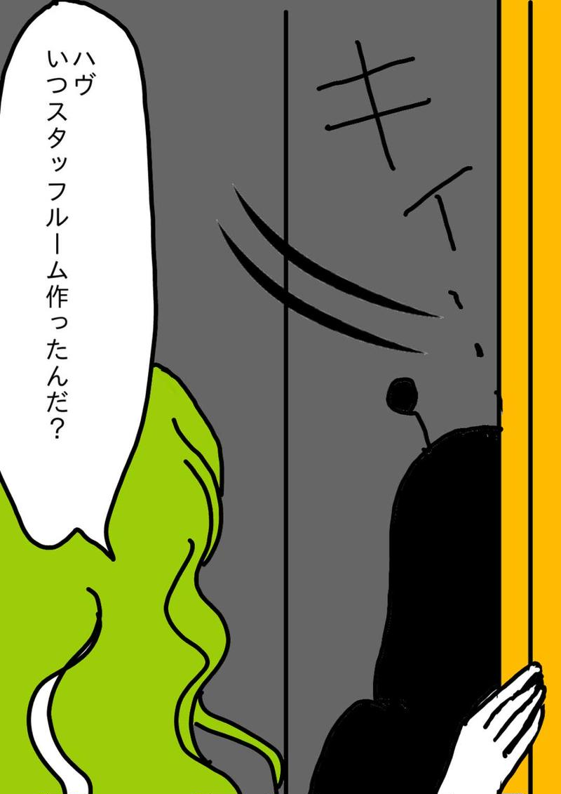 ヴァンパイア星人17
