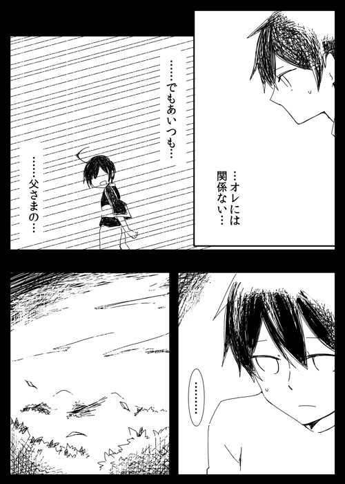 No.24「蝶妖Ⅴ」