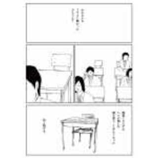 """第2話 """"学校に来れなくなった少女"""""""