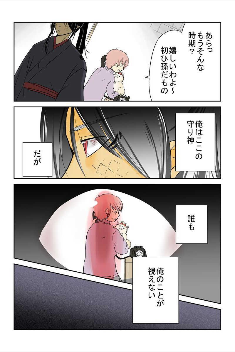 三章(1)