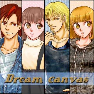 Dream canvas~どりーむキャンバス~