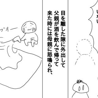 episode24_ヤングケアラー