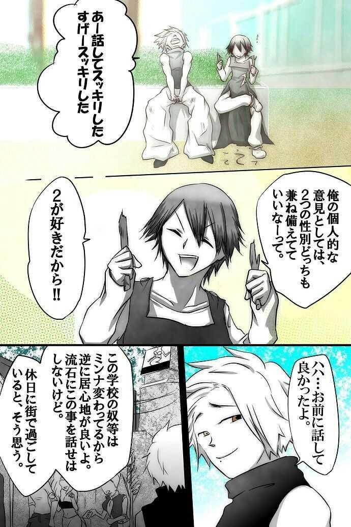No.40「ヒヴァ・ヲランバ」