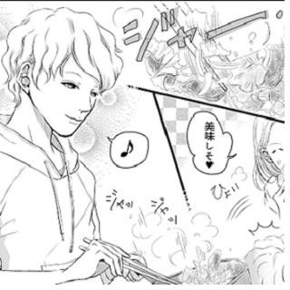 黄泉聲の歌~時絵の章~24.