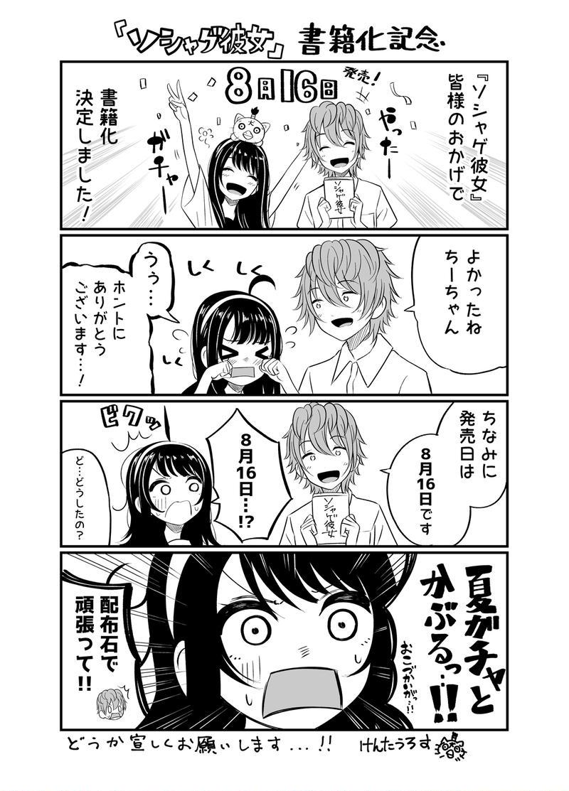 【大切なお知らせ】