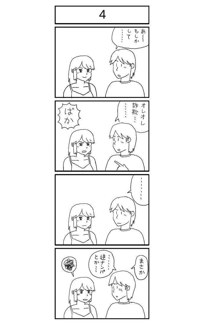 第1話 見知らぬ隣の幼馴染(前編)