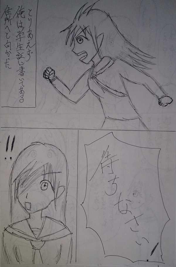 始まり(2)