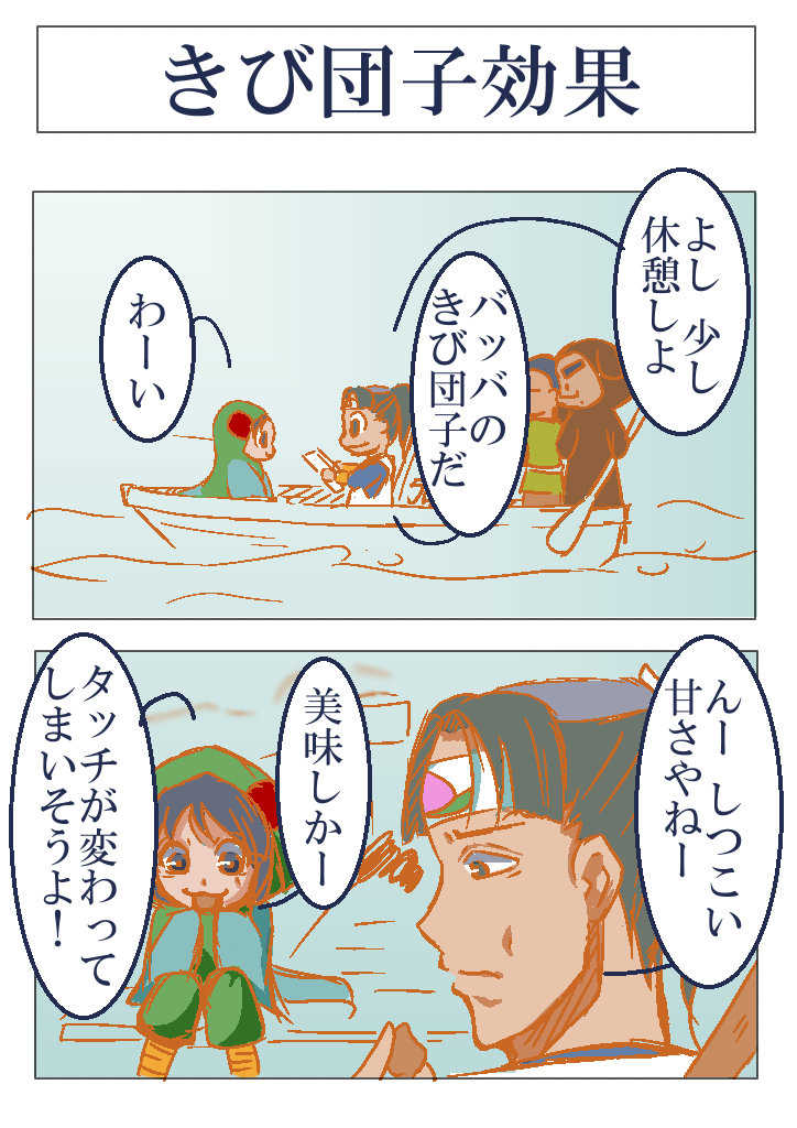 №56 みなも劇場「桃太郎」