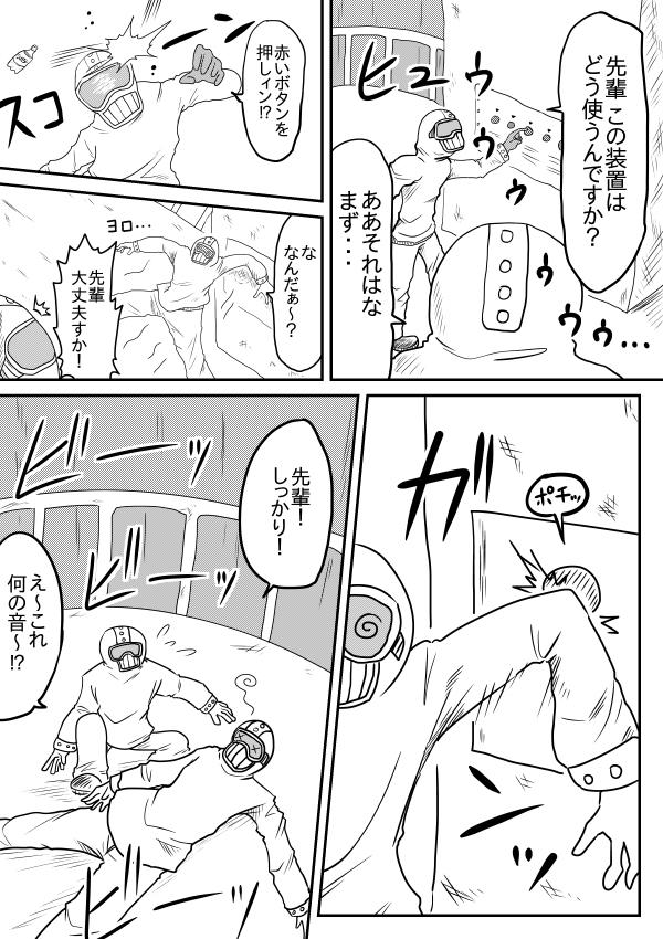 本編(41p)