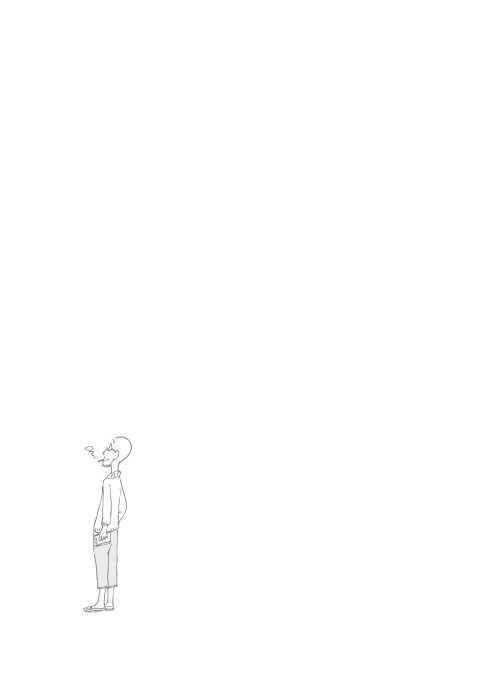 ルーチカの憂鬱