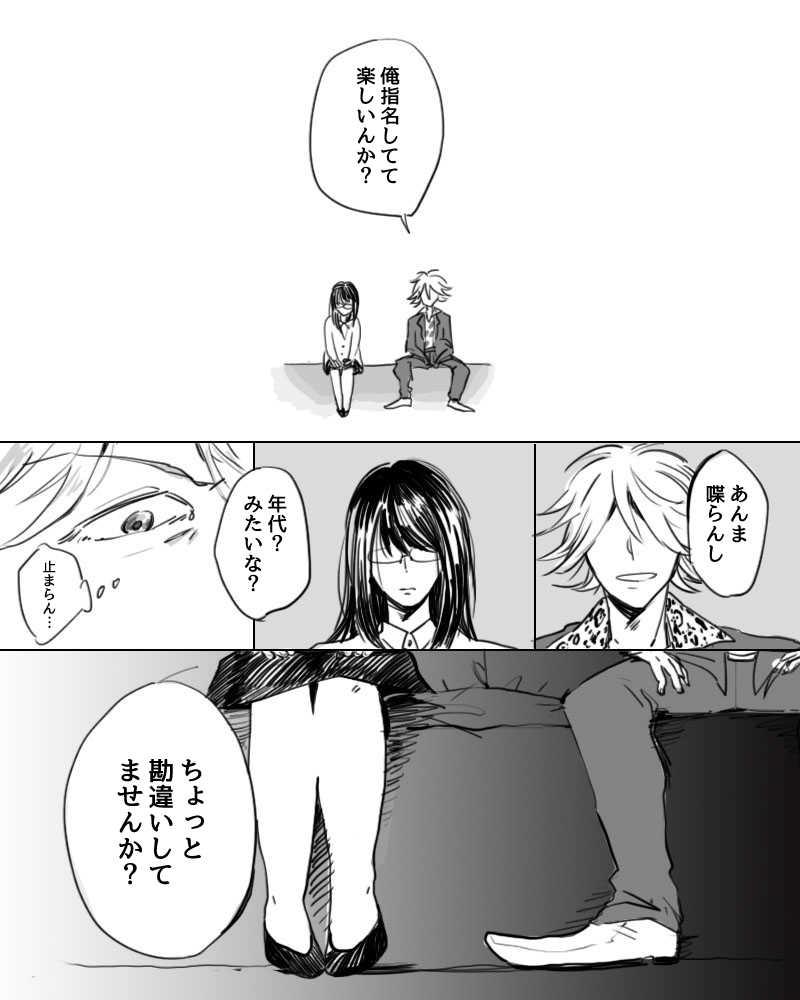 vol.11[キラリとヨウコ]