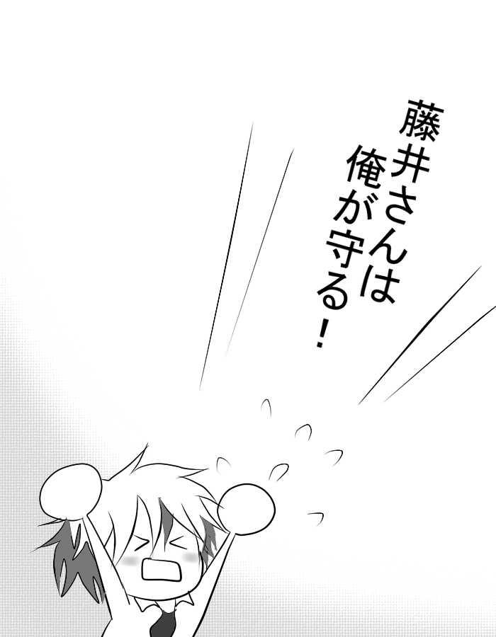 オマケ漫画2