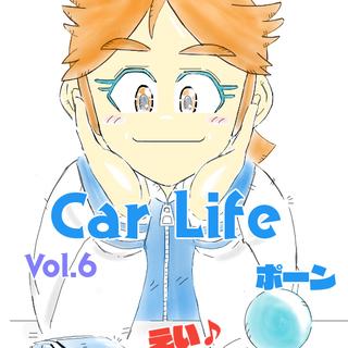 Car Life Vol.6