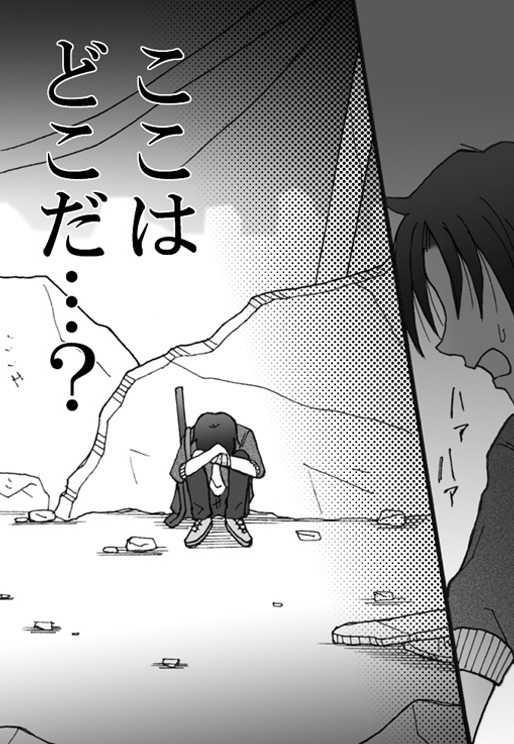 9『狂気』