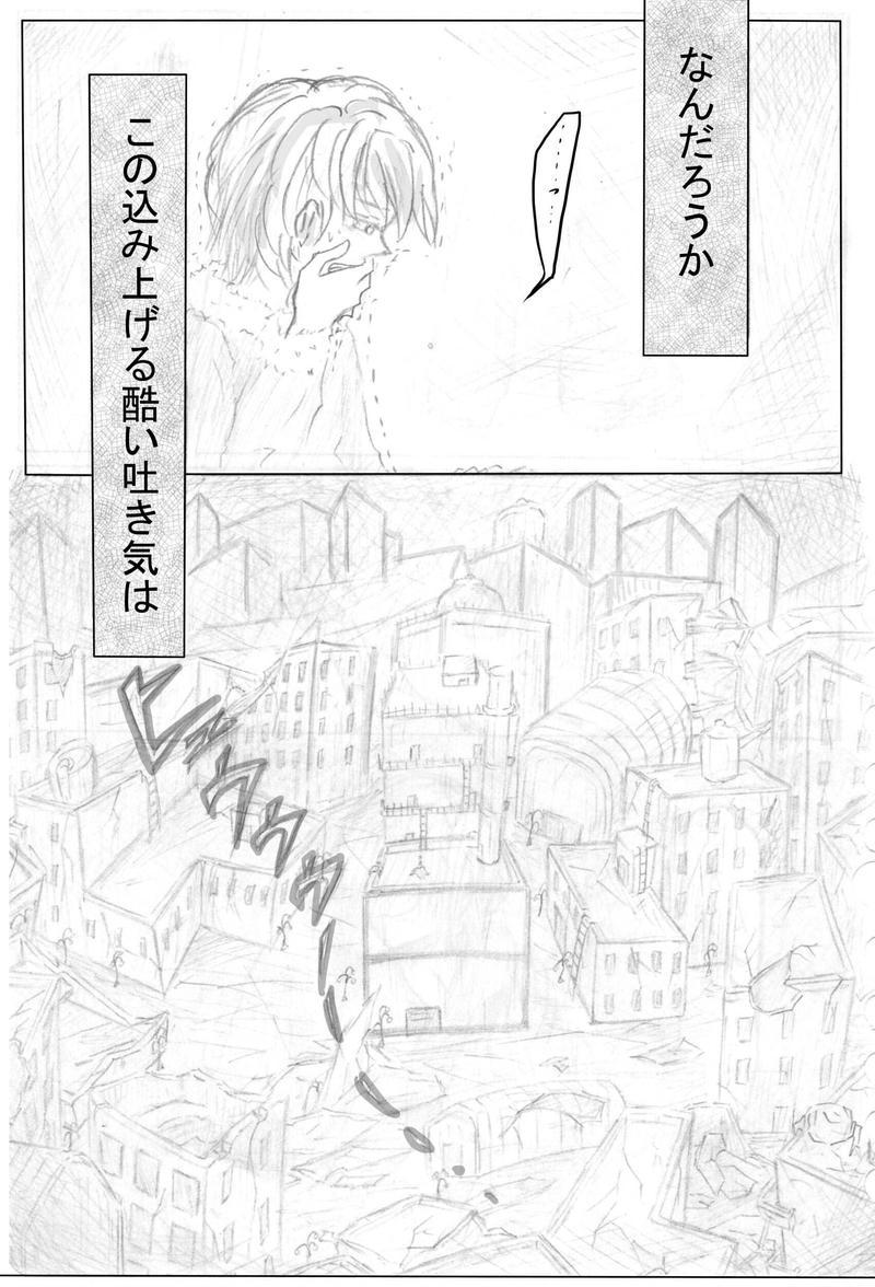 #18 『WILL 人形の旅人』②