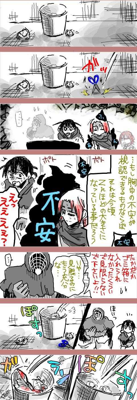 【未収録ネタ・P様プンスカ編】ナッちとK/シツの娘・ファン