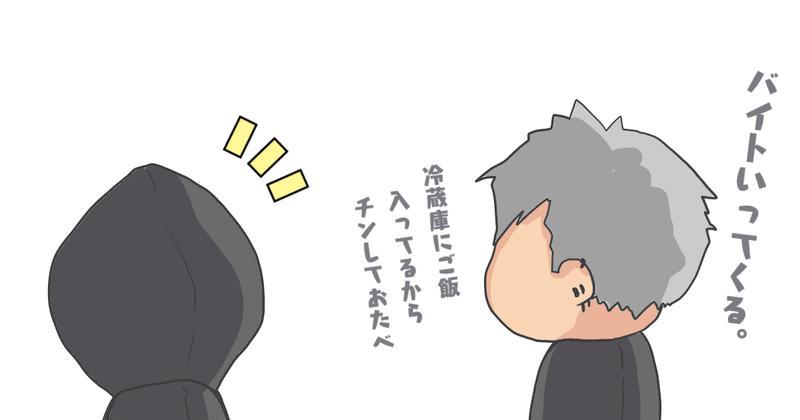 霧生兄弟1【飼い主と犬】