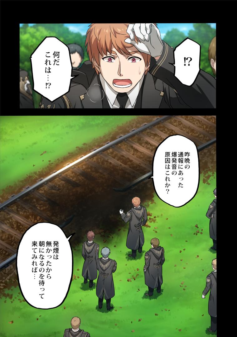 episode.8「重なりゆく道筋」(R15程度の性的描写あり)