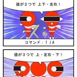 02_マージンアタック