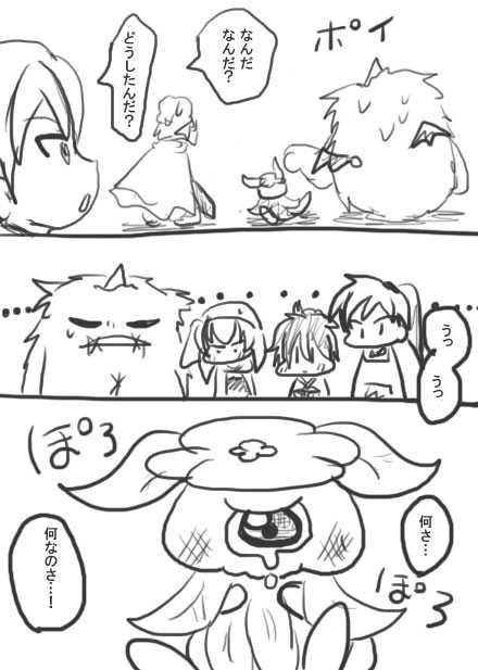 56話・らくがき漫画