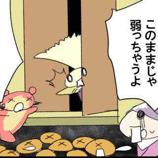 めんたま子ちゃん 「黄金帝編」14話15話