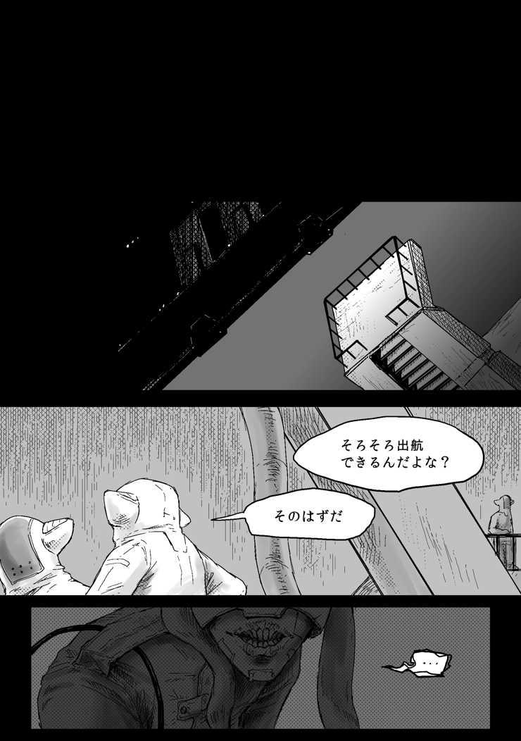 05:第3連動分塔都市