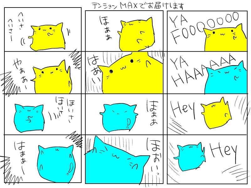 56-60ねこ