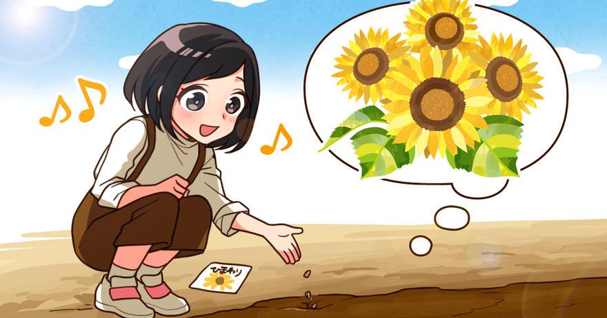 お花咲くの楽しみ~( *´艸`)