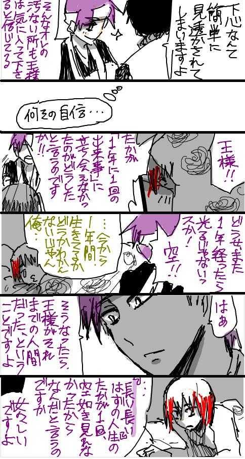 2014/01/10「銀河新年(誤字)だとかグダグダ正月ネタ」