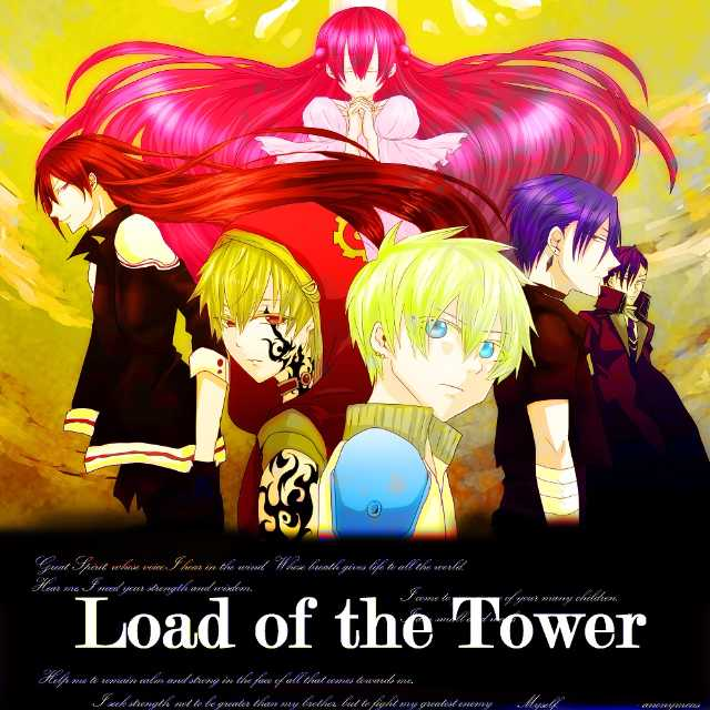 Lord of the Tower