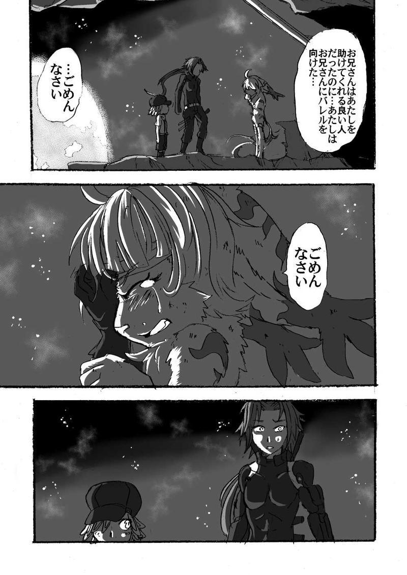 09【ごめんなさい】