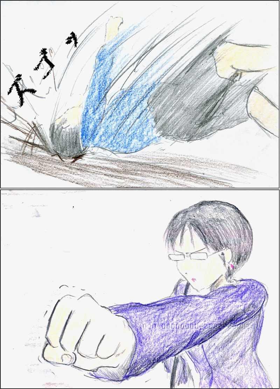 第22話 富ノ解放団