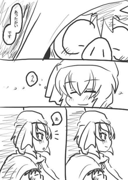 14話・らくがき漫画