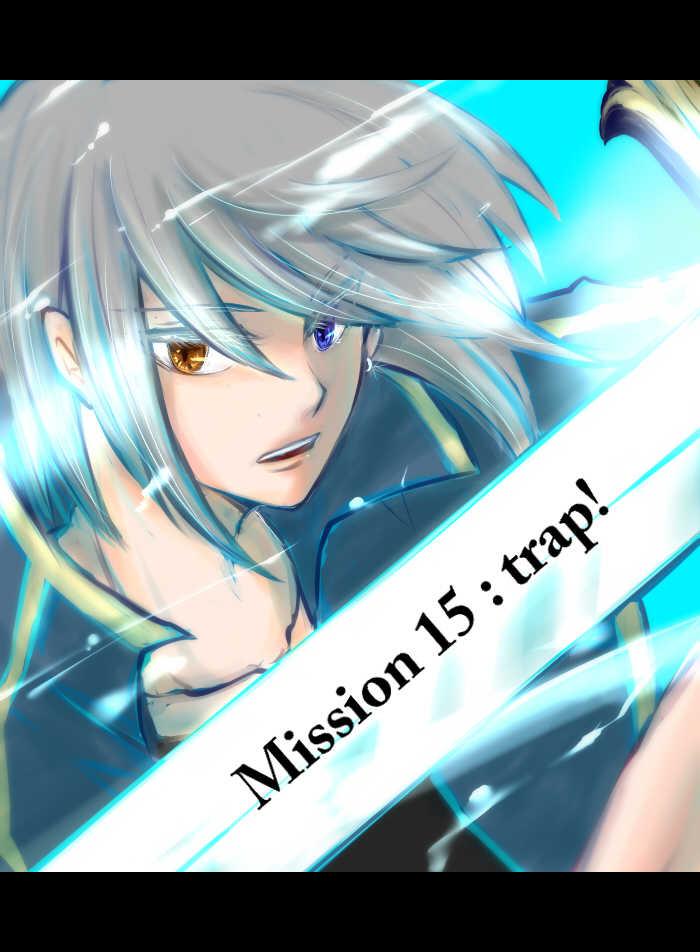 第15話 : trap!