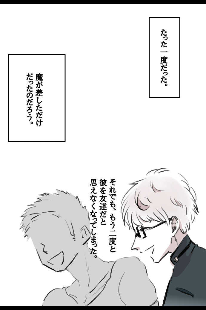 No.36「安田 辰」