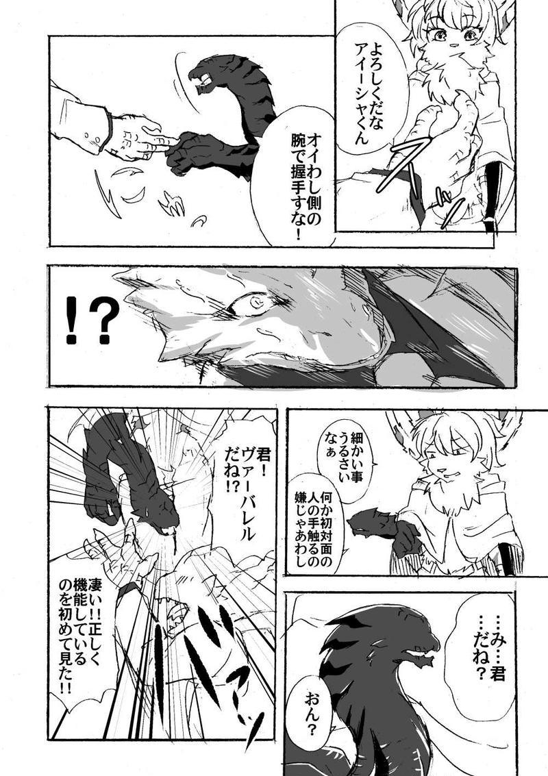 07【巡回船】