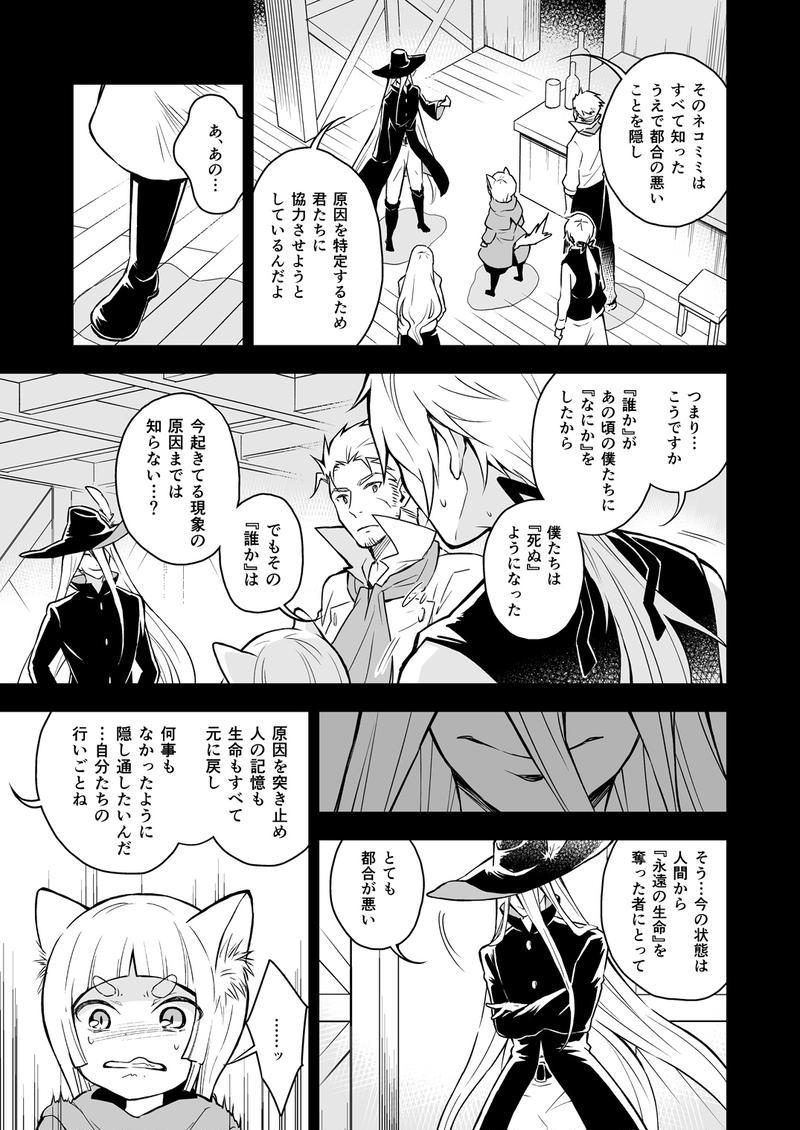 幻影に望め 2