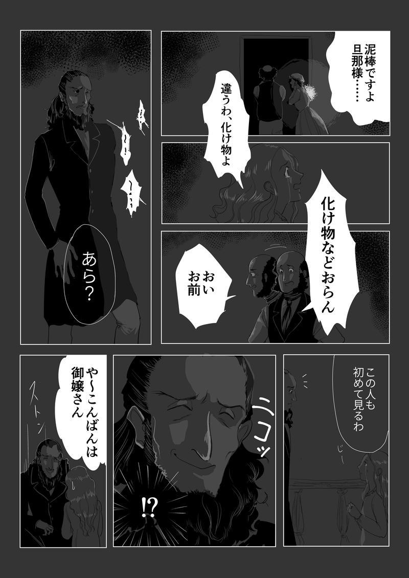 夜の声 Ⅱ