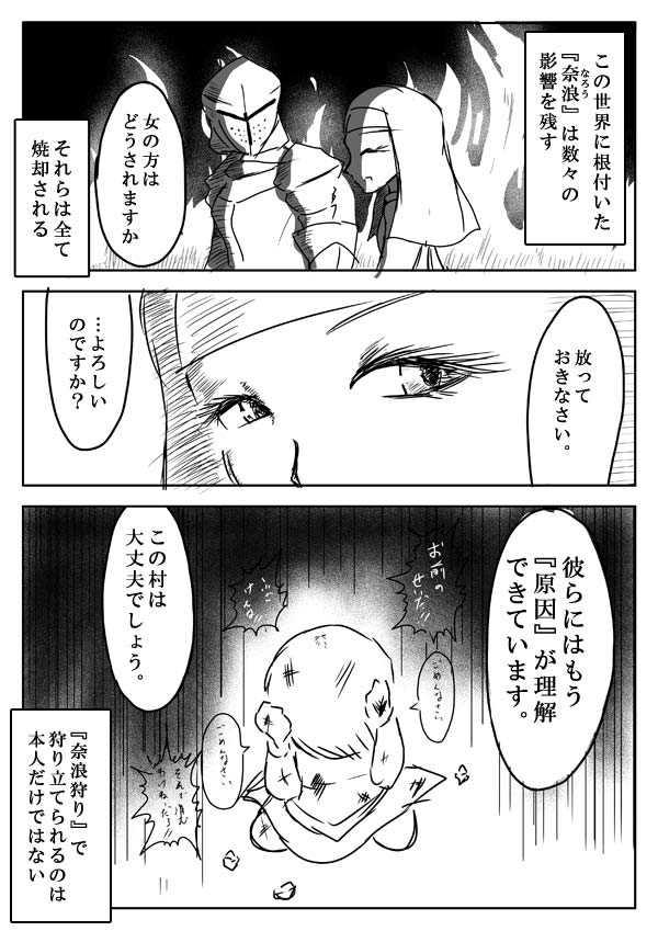 CASE2【私の彼は異世界人】