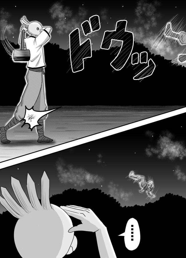 第51話「マネシドリ」その6