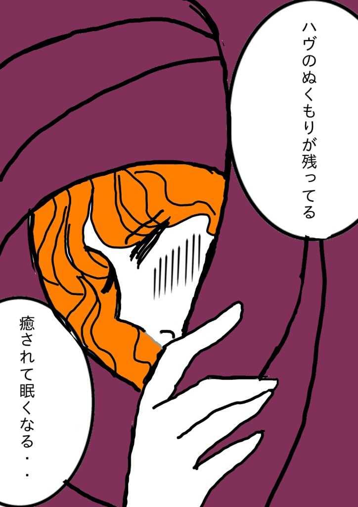 ヴァンパイア星人81