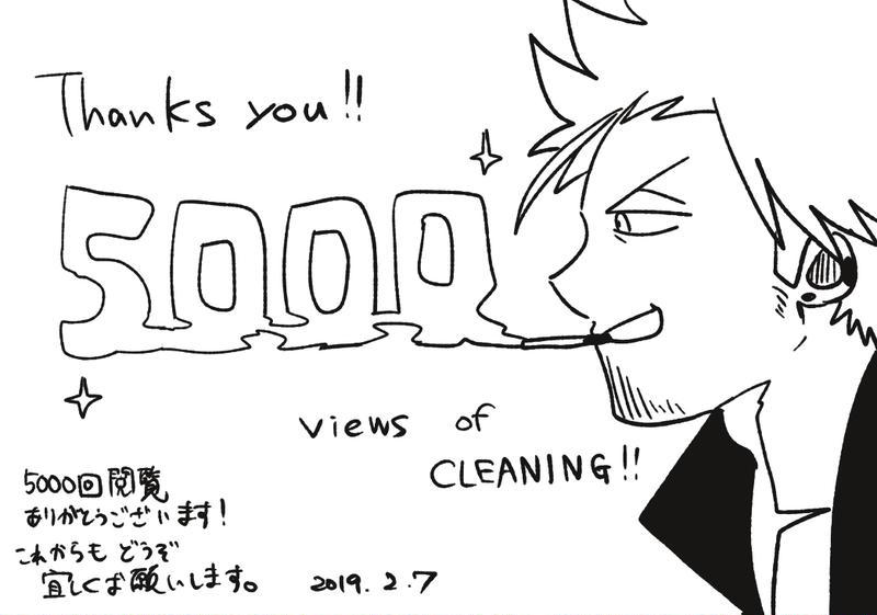 閲覧数5000回ありがとうございます。