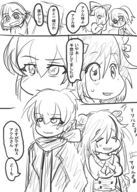 88話・らくがき漫画