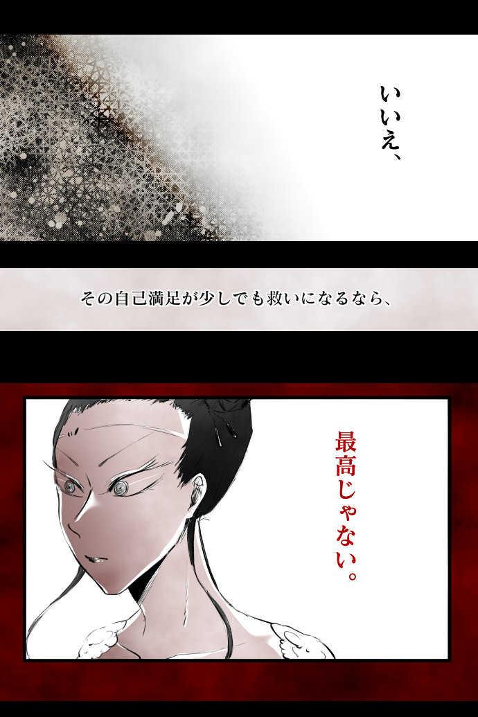No.4「園 紅玉」