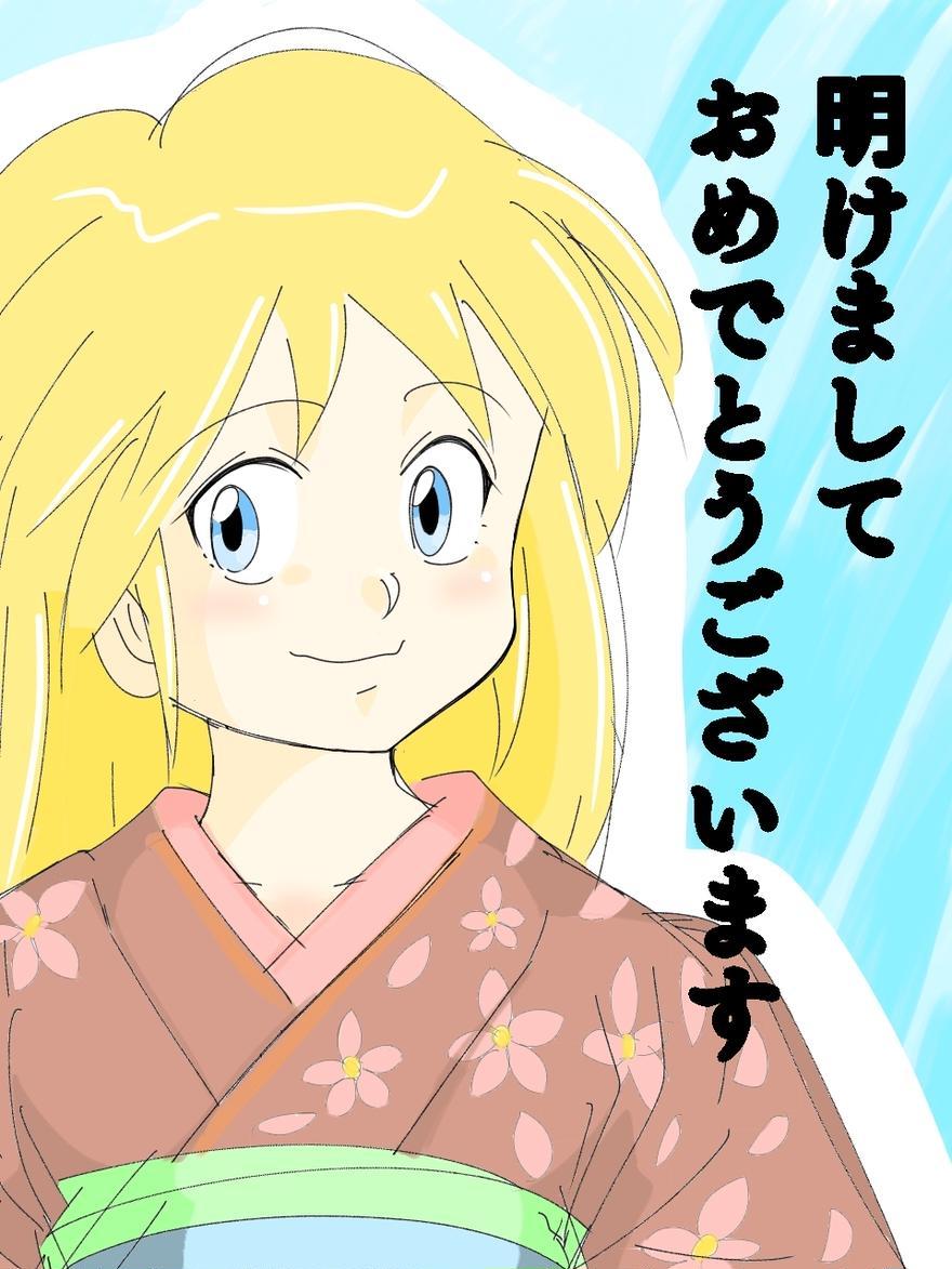 明けましておめでとうございます(*^.^*)