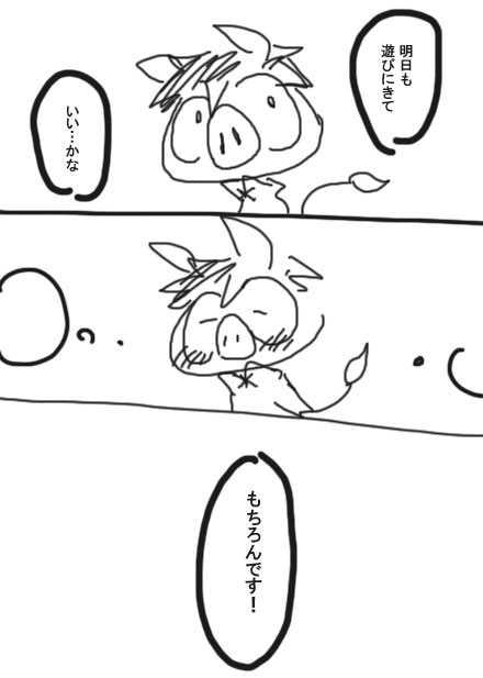6話・らくがき漫画